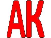 Словарь дверных терминов (от А до К)