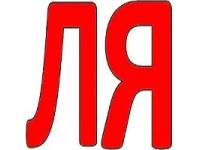 Словарь дверных терминов (от Л до Я)