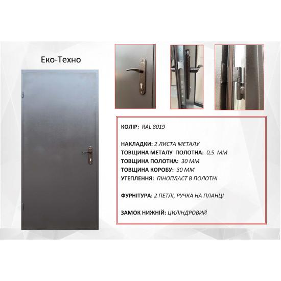 Модель E-Tech - Производитель RedFort - Входные двери