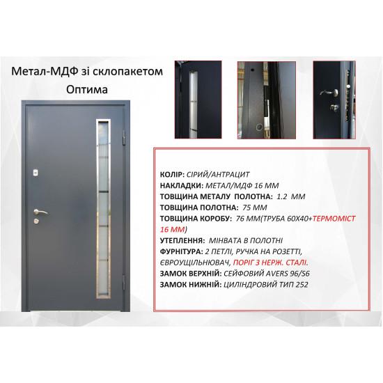 Металл-МДФ со стеклопакетом - Производитель RedFort - Входные двери